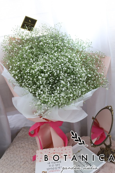 I'm Your Baby - Baby's Breath Flower Bouquet - Giao nội thành TPHCM